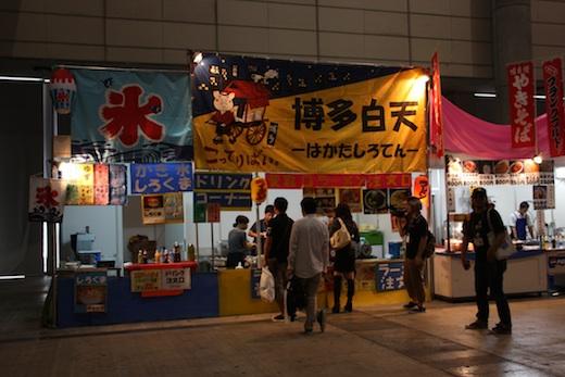 東京ゲームショウ2013 屋台