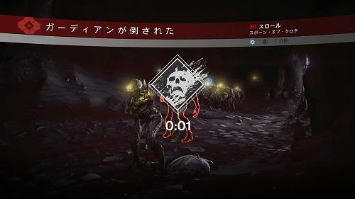Destiny_20141211145725