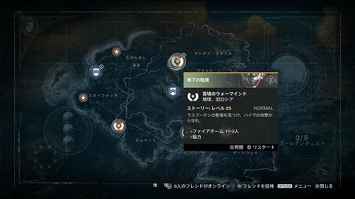 Destiny_20141212154819