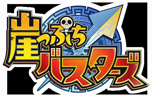 logo_cliffbusters_017